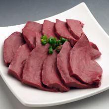 Wagyu beef heart
