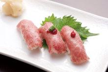 大トロあぶり寿司(三貫)