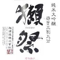 DASSAI 39