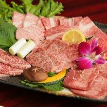 Other yakiniku / organ meats