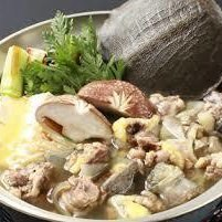 Softshell turtle hotpot