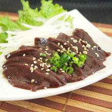 Edible raw liver