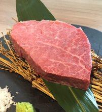 Wagyu Chateaubriand steak