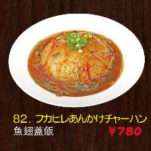 Shark fin ankake fried rice
