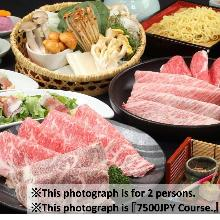 7,500 JPY Course (6  Items)