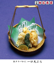 Crab tempura