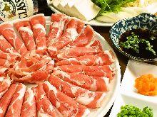 Lamb shabu-shabu