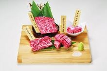 Assorted Wagyu beef, 4 kinds