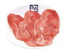 Pork tongue