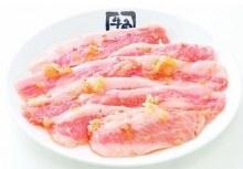 P-toro (pork neck)