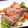 From Tokachi Saibigyu beef special roast beef