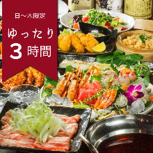 5,500 JPY Course (10 Items)