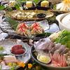Red Sea Bream & Splendid Alfonsino Seafood Hot Pot Course