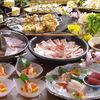 Kinka Pork Sakura Shabu Shabu Course