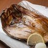 Rebun Atka Mackerel - Cut Open & Dried