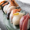 Hand-Rolled Sushi - Chef's Choice (7 pieces)