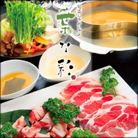 "Standard Japanese Dish, ""Shabu Shabu"" Hot Pot, made with delicious meat from southern Hokkaido"
