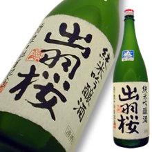 Dewazakura Junmaiginjo