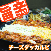 Cheese dak galbi