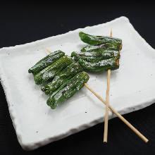 Shishito green pepper