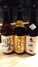 hokkaidou sake