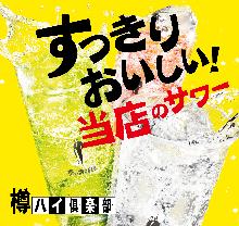 Lime Sour