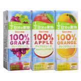 Orange Juice 100percent