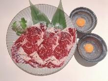 Premium beef rumen