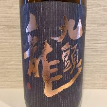 Kuzuryu Junmai