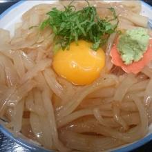 Squid rice bowl