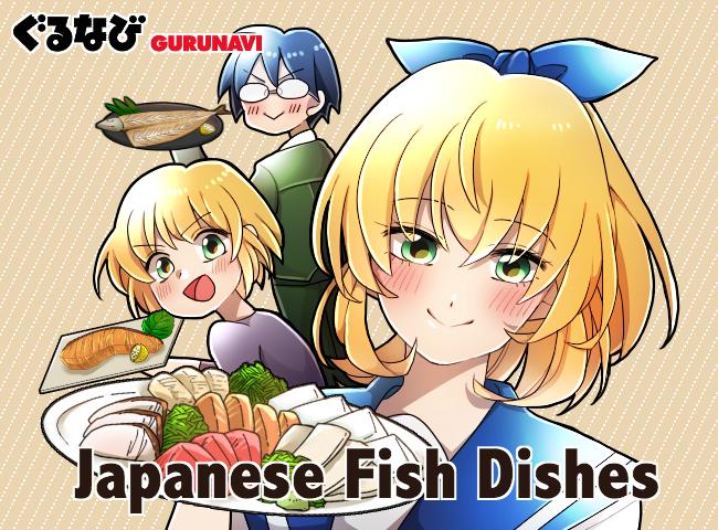 14 Popular Japanese Fish Recipes, From Sushi to Buri Daikon