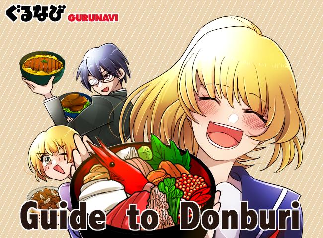 9 Popular Types of Donburi (Japanese Rice Bowls)