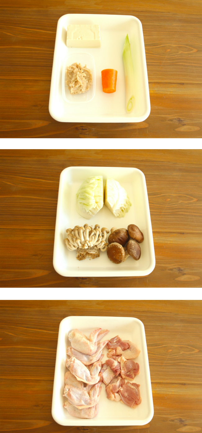 Delicious Mizutaki Chicken Wings Hot Pot--Authentic Hakata Recipe!