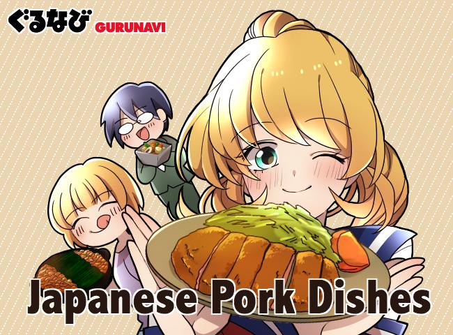 Japanese Pork Dishes to Try: From Tonkatsu to Yakiton