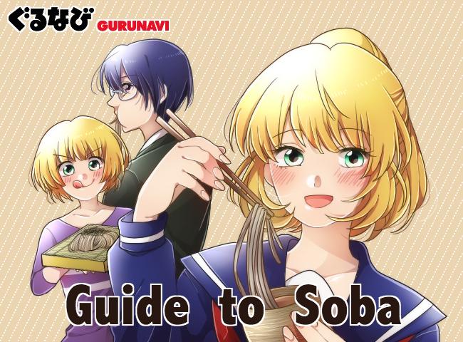 Types of Japanese Soba Noodles: From Zaru Soba to Tempura