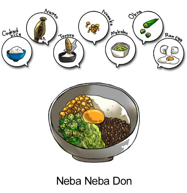 neba_neba