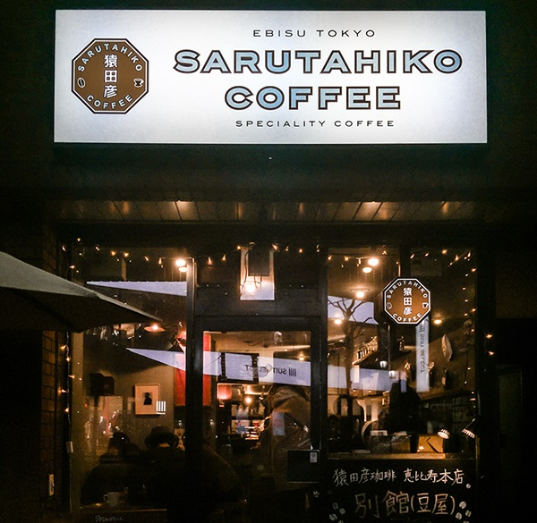 Late Night Tokyo Cafes: 6 Places to Find Great Java after Hours