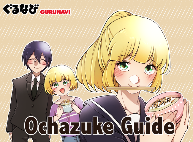 Ochazuke: Japan's Comforting Bowl of Green Tea with Rice