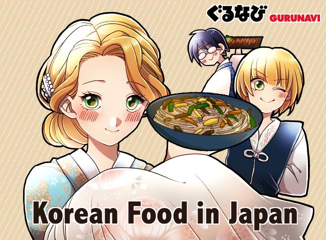 Popular Korean Food in Japan - Bulgogi & Beyond