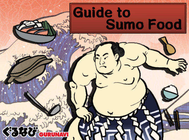 Sumo Diet & Lifestyle: The Chunkiest of Chanko Nabe