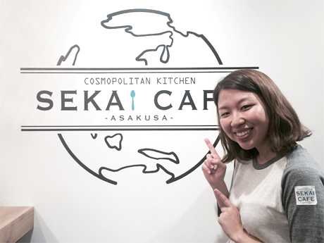Halal café in Asakusa--Vegan menu caters to international tourists (Minkei News Asakusa)