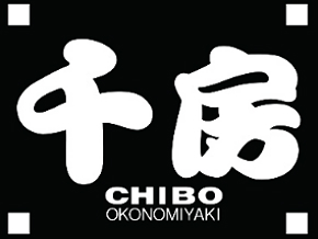 Okonomiyaki CHIBO(千房)