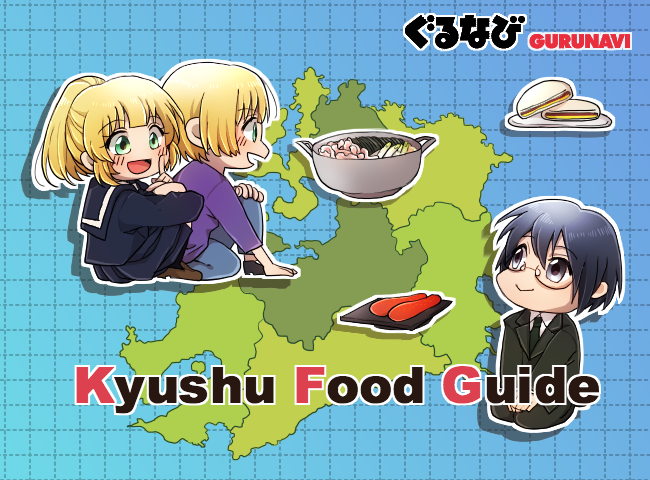 Kyushu Food Guide: 8 Wonders of Japan's Southwest Coast