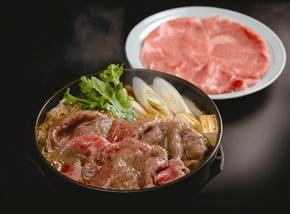 Taste cuisine from the Yokohama City began