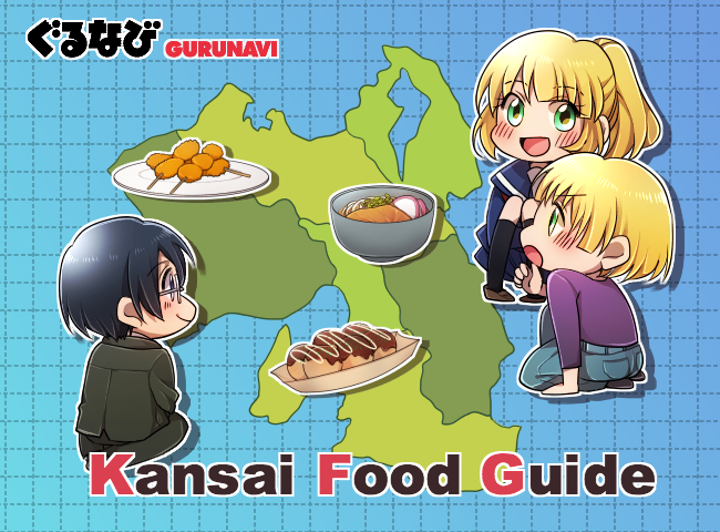 10 Kansai Food Sensations: From Tofu to Fugu & More!