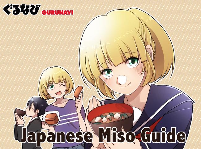 Miso Paste: Exploring Japan's Most Loved Ingredient