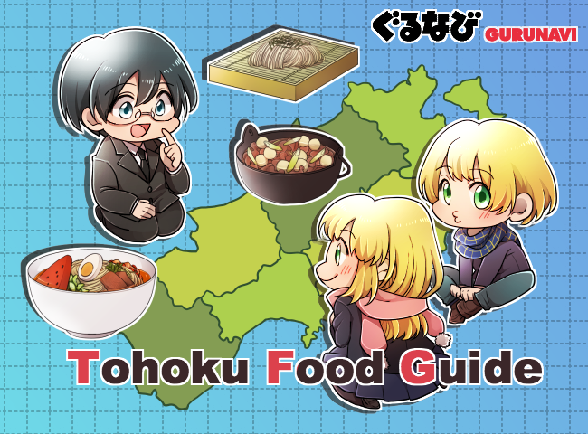 6 Tohoku Food Temptations: Wanko Soba, Kirintanpo and Beyond