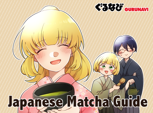 What Is Matcha? A Guide to Japan's Famous Green Tea