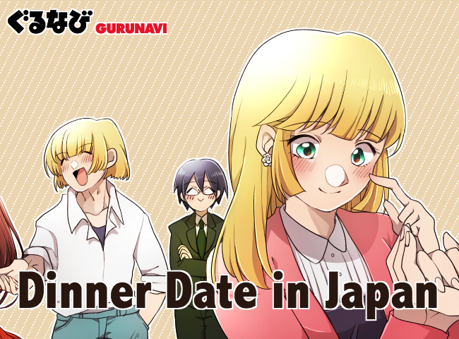 Dinner Date in Japan: Tips on Planning the Perfect Evening