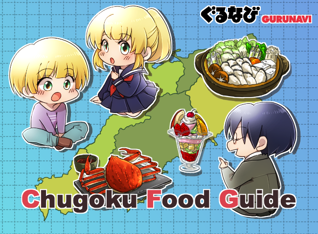 8 Delicious Chugoku Dishes, from Hiroshima Okonomiyaki to Izumo Soba